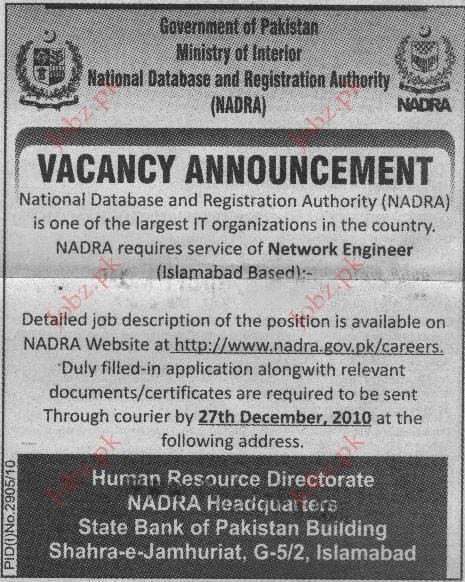 either. public prosecution department punjab jobs 2014 database ...