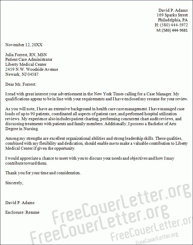 cover letter for resume template cover letters template auto body ...