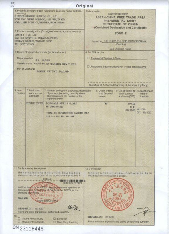 Form E Form Shanghai To Asean - Buy Certificate Of Origin,Forme ...