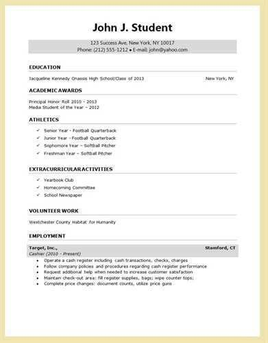 examples of student resumes. sample resume college application ...