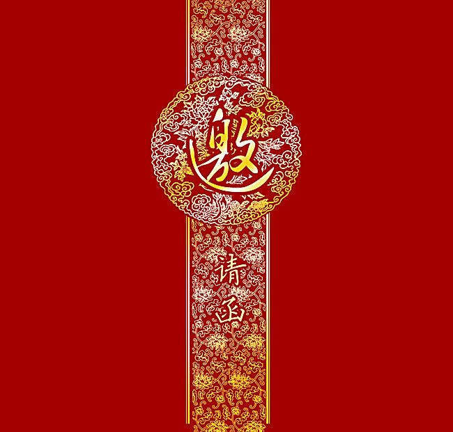 Chinese knot red background invitations background material, Red ...