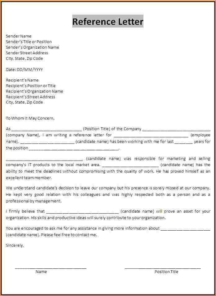 11+ recommendation letter format | Questionnaire Template
