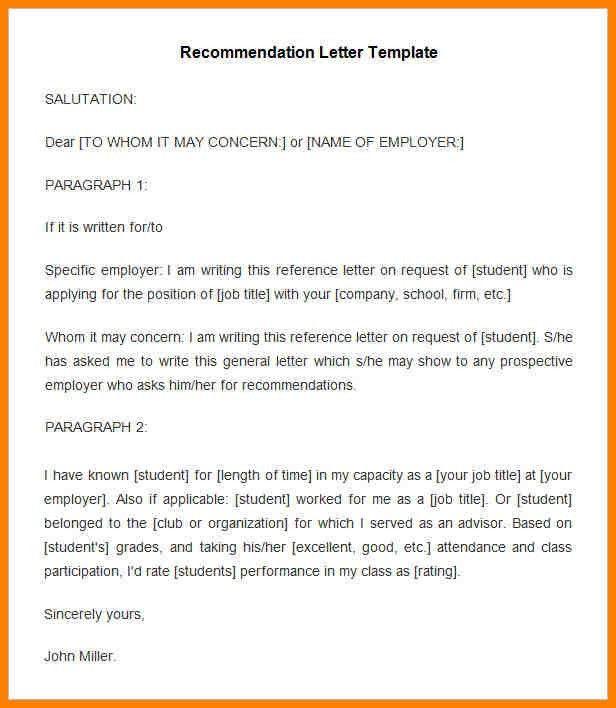 6+ job endorsement letter sample | resume language