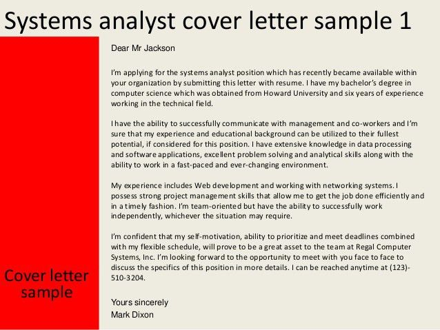 Systems Analyst Cover Letter Sample System Analyst Cover Letter - Asset management analyst cover letter