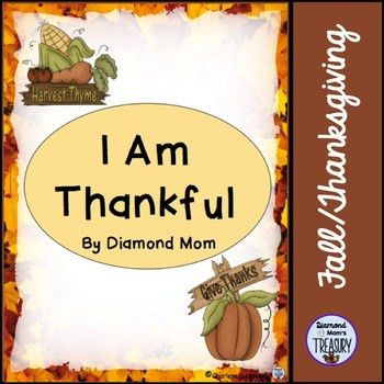 I Am Thankful poem template by Diamond Mom | Teachers Pay Teachers