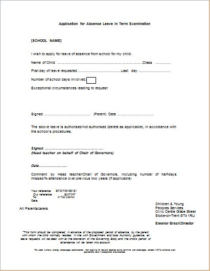 Term Exam Absence Leave Application Form   Document Templates