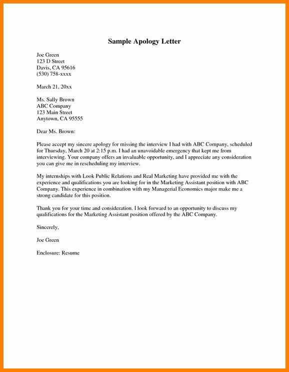 Example Of An Apology Letter How To Write An Apology Letter – Example of Apology Letter
