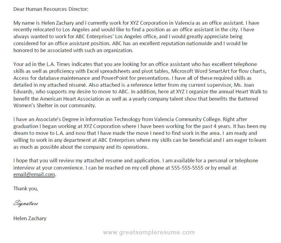 Policy Advisor Cover Letter