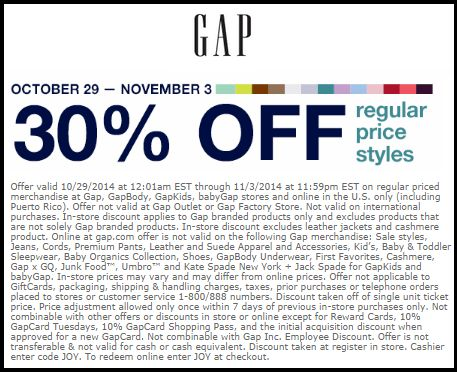 Gap discount voucher / Spotify coupon code free
