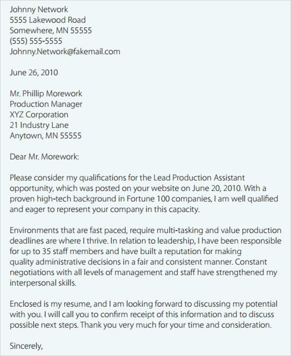 cover letter samplecover letter template application letter sample ...