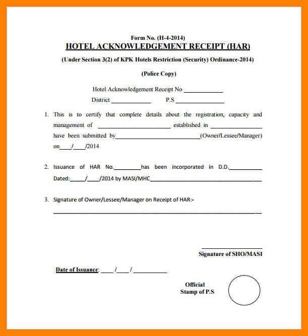 Confirmation Of Receipt Template - cv01.billybullock.us