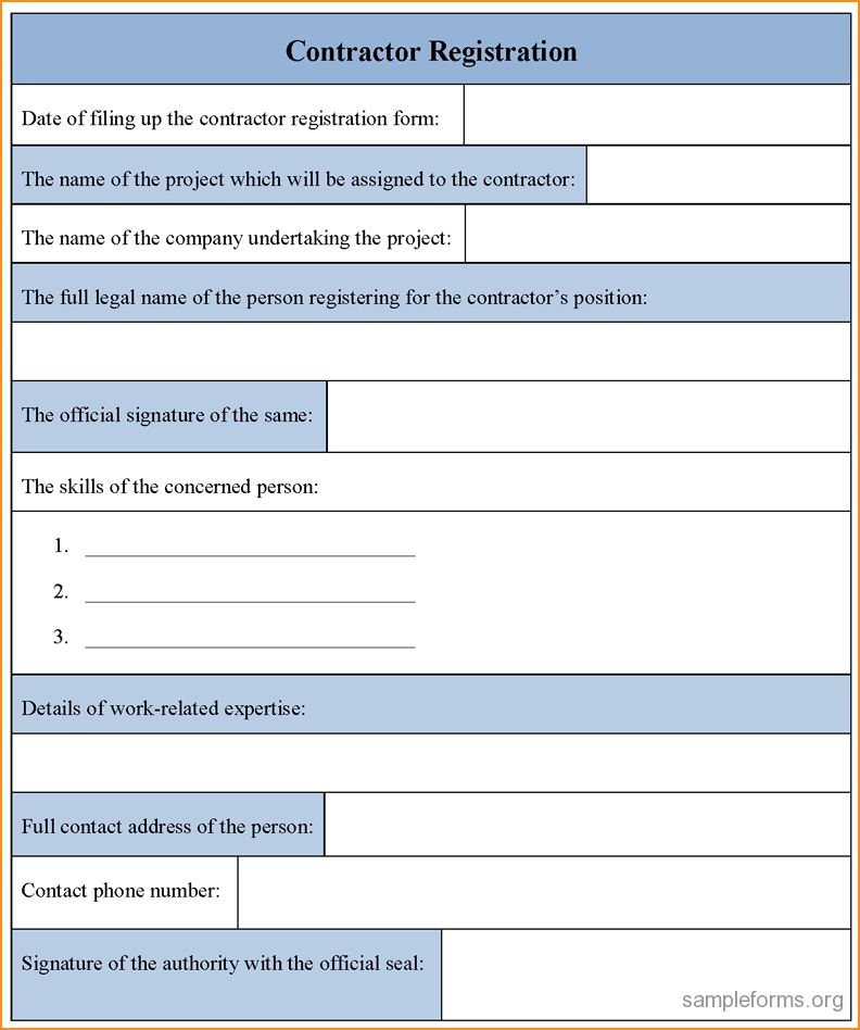 10+ application form template word - Basic Job Appication Letter