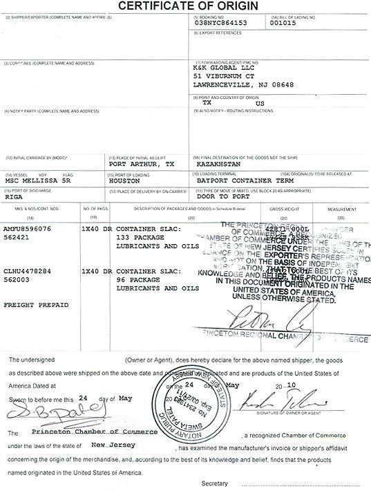 Assurance Certificate of Origin