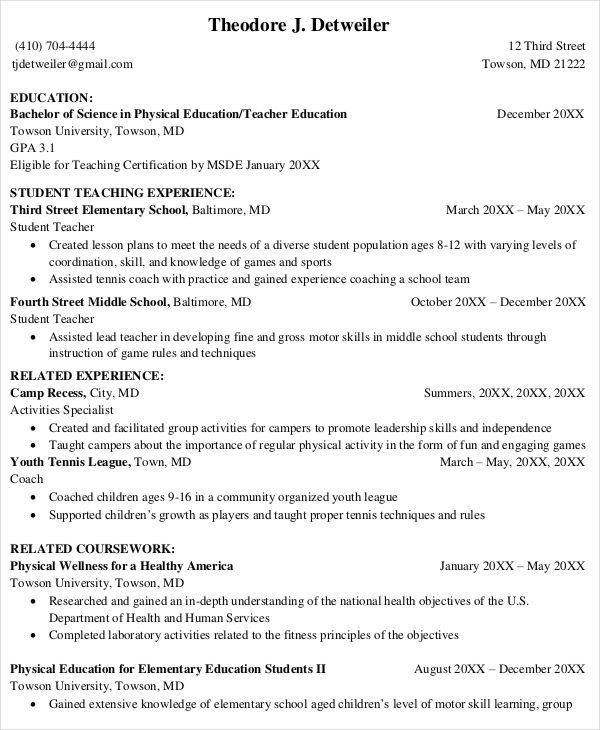 physical education teacher resume google search. resume format for ...