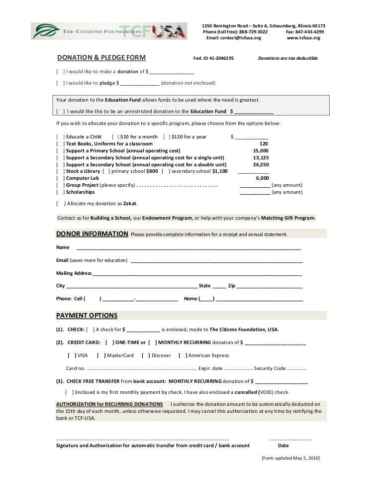 Pledge Form. Pledge Form Siouxland Through A Corporate Gift, An ...