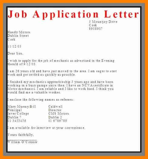 6+ example of simple application letter for job | buyer resume