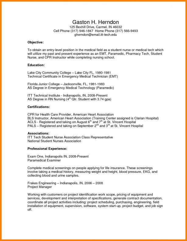 Resume : Free Online Thank You Notes Interest And Hobbies For ...