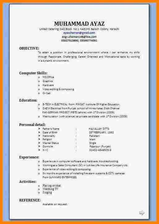 3+ download resume format for job application pdf | cashier resumes
