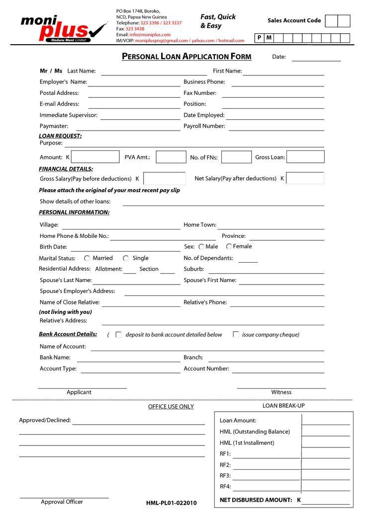 Printable Sample Personal Loan Contract Form | Laywers Template ...