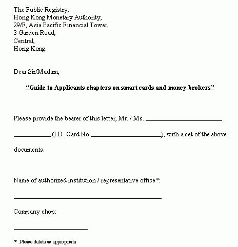 4+ authorization letter to collect money | dialysis-nurse