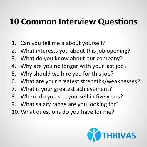 10 Common #interviewquestions. Make sure to be prepared for your ...