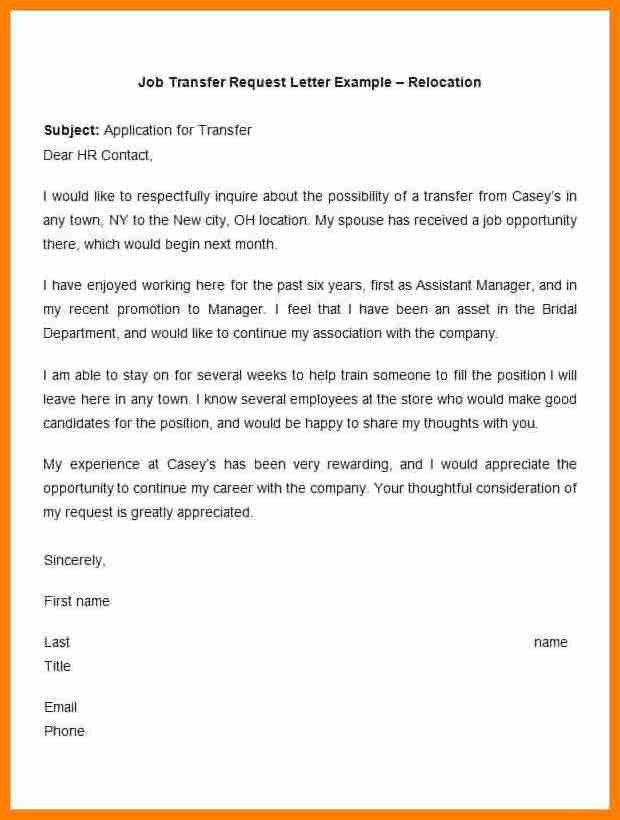 6+ employee transfer letter format | buyer resume