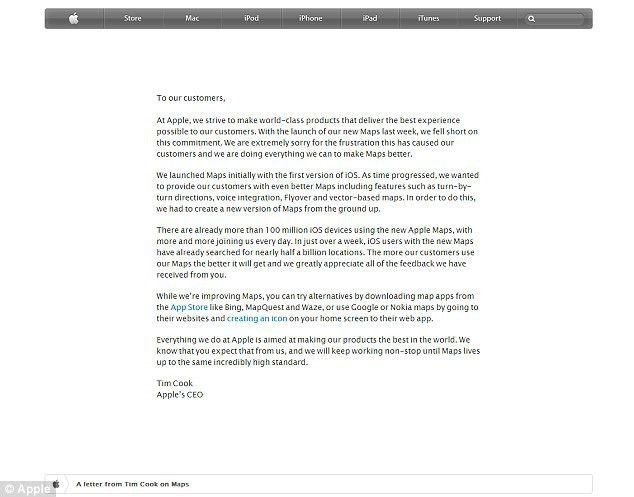 cover letter example apple user interface visual designer cover ...