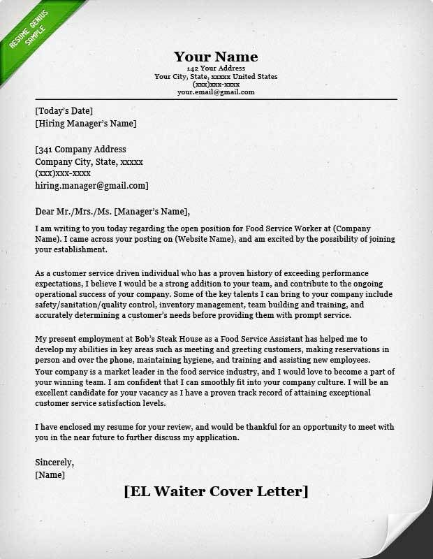 Entry-Level Waiter/Waitress Cover Letter Sample | Resume Companion