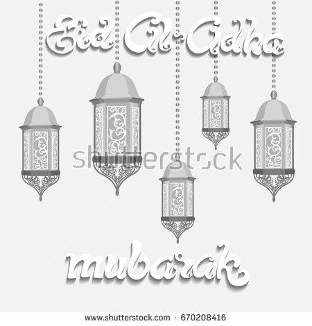 Greeting Card Template Islamic Vector Design Stock Vector ...