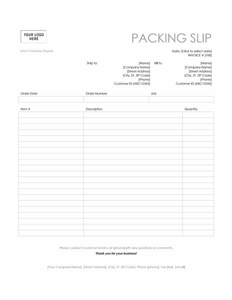 Packing slip (Simple Lines design) - Office Templates
