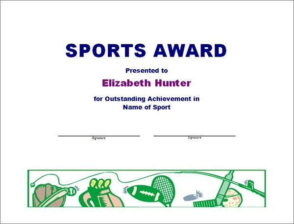 Printable Award Certificate Templates | Sampleprintable.com