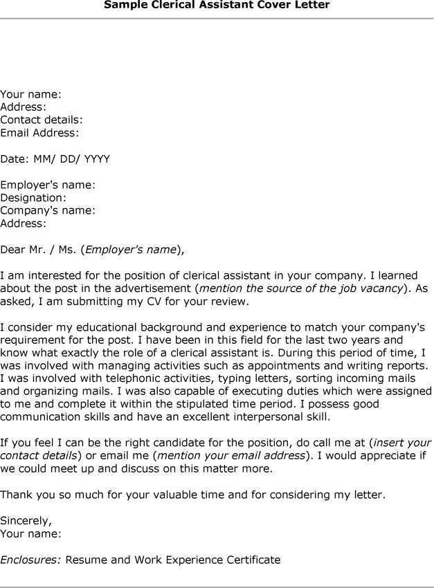 Clerical Officer cover letter example inside Clerical Cover Letter ...