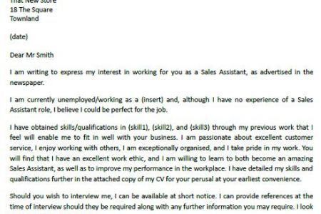 Receptionist Cover Letter No Experience, With No Experience Cover ...