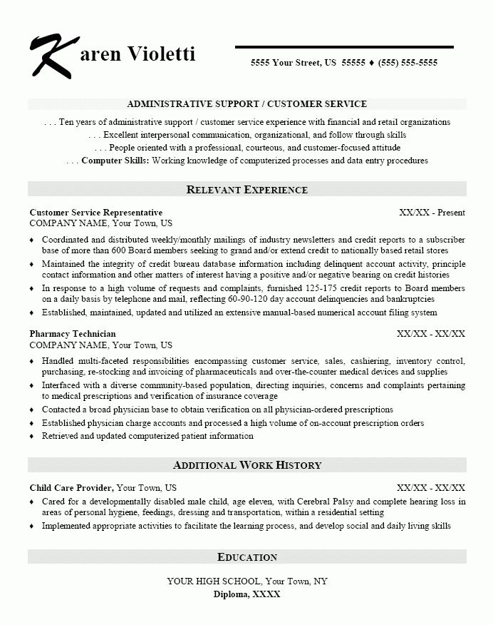 resume template for administrative assistant administrative ...