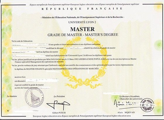 buy France diploma|buy a diploma|buy a degree|buy a certificate ...