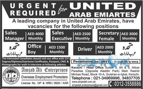 United Arab Emirates UAE Jobs Opportunity 2015 for Sales ...