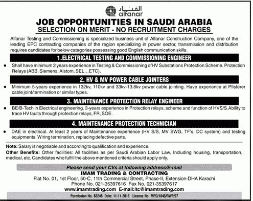 Electrical Testing and Commissioning Engineer Jobs Opportunities ...