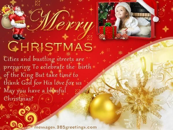 Best 20+ Christmas wishes messages ideas on Pinterest | Diy ...