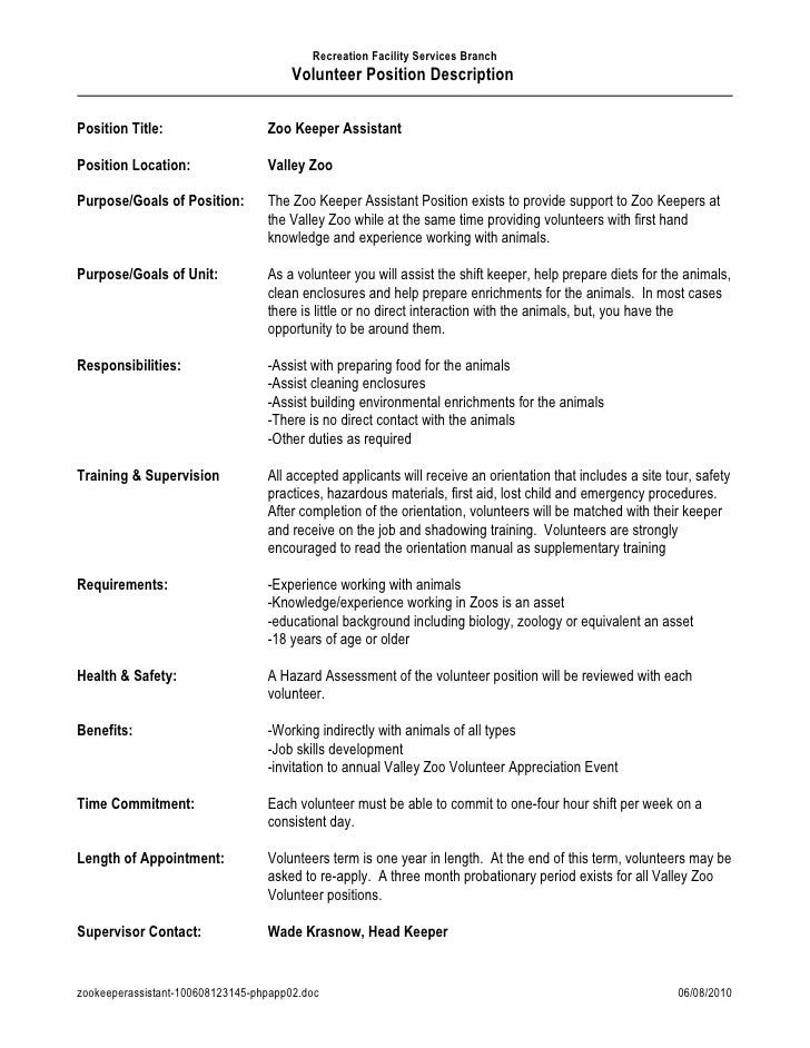 Animal Facility Manager Cover Letter