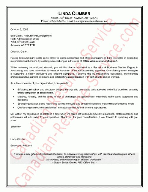 cover letter examples administrative assistant cover letter ...