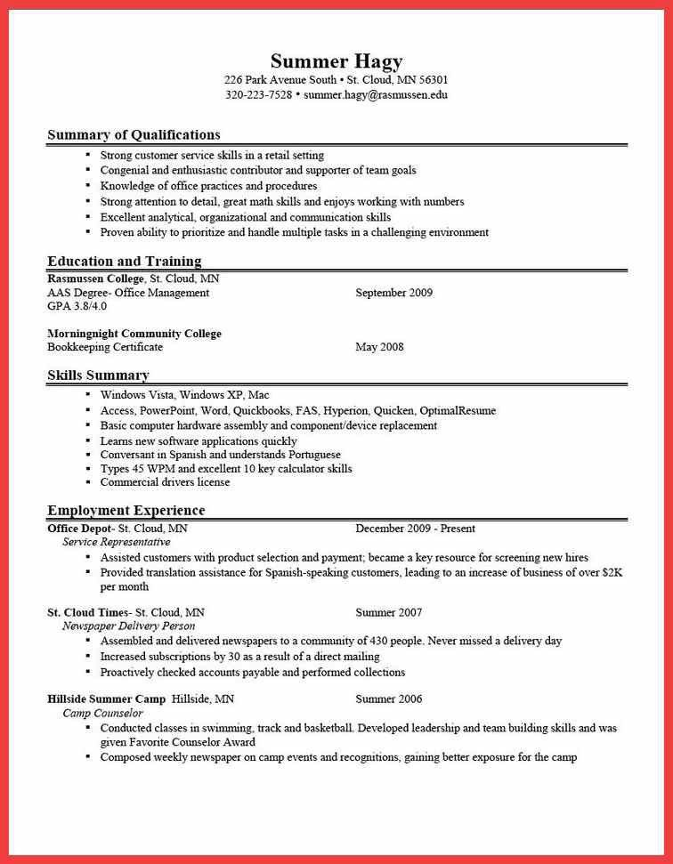 Best Resume Objectives Ever. download whats a good resume ...