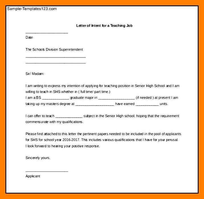 8+ letter of intent for teacher | noc certificate