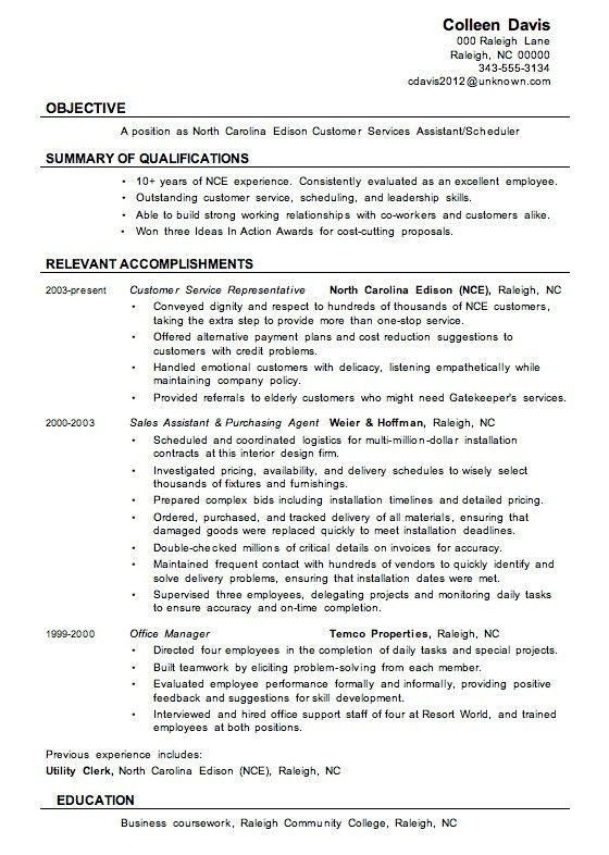 Strong resume [template.billybullock.us]