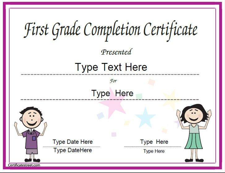 Education Certificates - Award Template for Completion of First ...