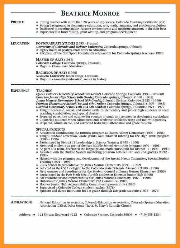 middle school teacher resume sample | bio letter format