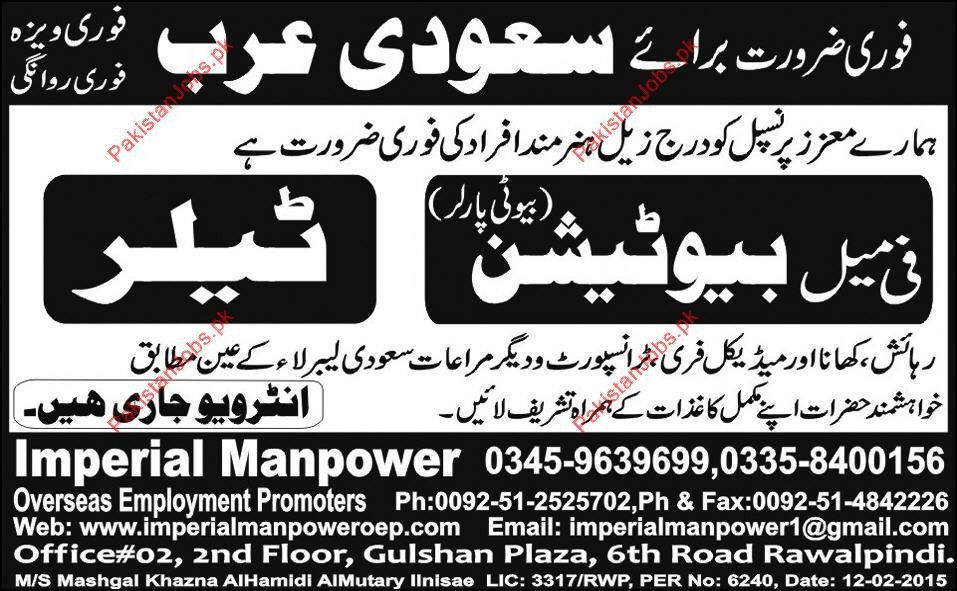 Female Beautician & Tailor Wanted For Saudi Arabia - Imperial ...