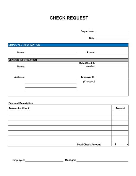 Position Request Form - Template & Sample Form | Biztree.com
