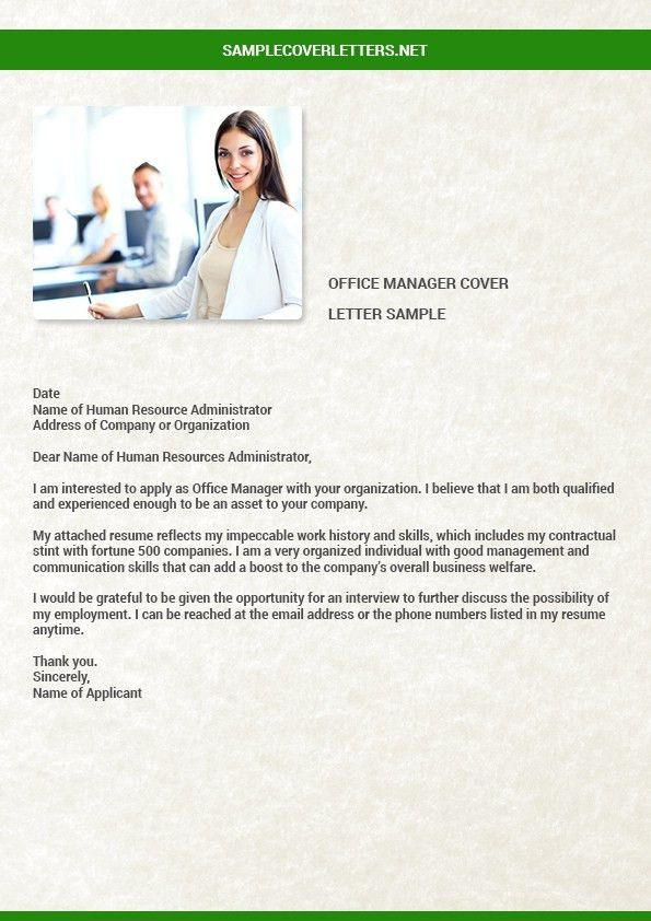Office Manager Cover Letter Sample | Sample Cover Letters
