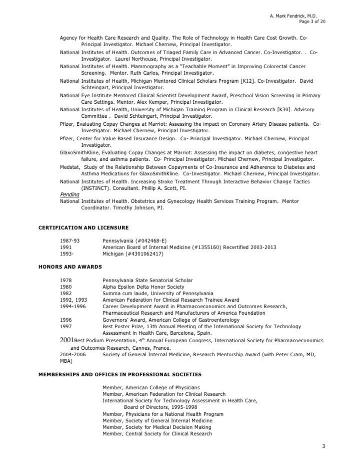 Secondary teacher cover letter format - Boletines Dependencias