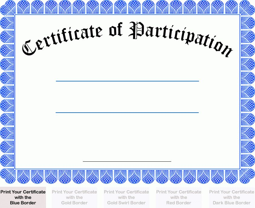 certificate of participation - Template